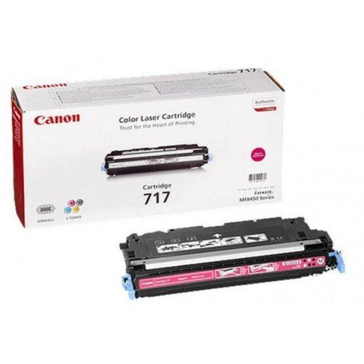 Canon CRG717 Eredeti Cyan Toner